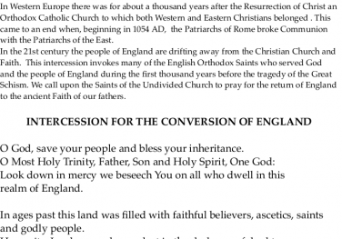 Orthodox Prayer for England